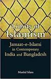 LIMITS OF ISLAMISM HB