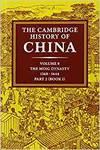 CAMB HISTORY OF CHINA 2 VOL SET VOL 8