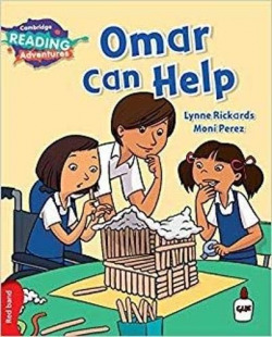 OMAR CAN HELP RED BAND