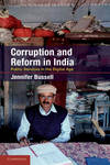 CORRUPTION AND REFORM IN INDIA PB