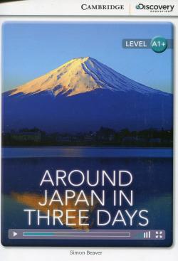 CDIR BEG AROUND JAPAN IN THREE DAYS BK/ONLINE
