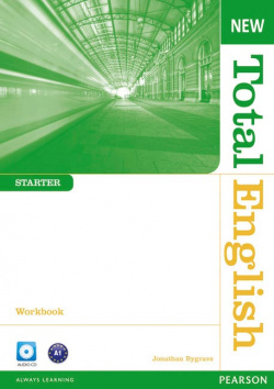 New total english starter. Workbook-key+cd