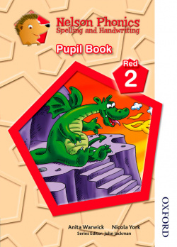 Nelson Phonics Spelling and Handwriting Student's Book Red 2