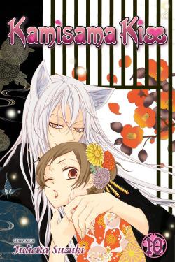 (suzuki).kamisama kiss 10