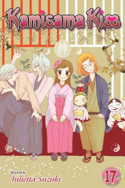 (suzuki).kamisama kiss 17 (simon and sch)