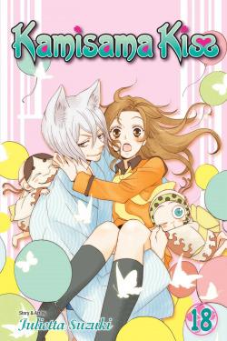 (suzuki).kamisama kiss 18 (simon and sch)
