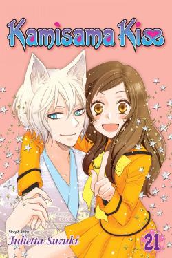 (suzuki).kamisama kiss 21 (simon and sch)