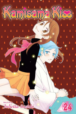 (suzuki).kamisama kiss 24 (simon and sch)