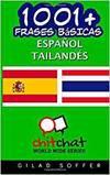 1001+ Frases Basicas Espanol - Tailandes