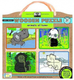 Animals at home: puzzle wooden