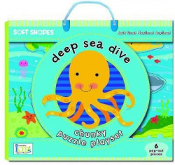 CHUNKY PUZZLE PLAYSET.DEEP SEA DIVE.(INNOVATIVE KIDS)