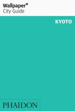 Wallpaper city guide kyoto 2020