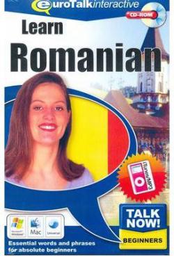 Aprenda rumano (+CD).(Talk Now!).(Principiantes)