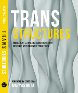 Trans structures