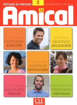 AMICAL 2.(LIVRE + CD ROM).(A2)