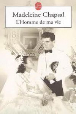 11226.HOMME DE MA VIE (LITTERATURE & DOCUMENTS)
