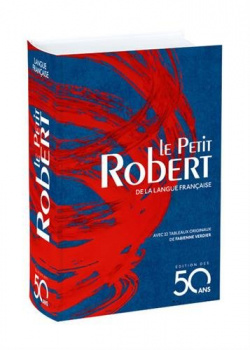 (2018).PETIT ROBERT LANGUE FRANÇAISE, LE.(DICTIONNAIRE)