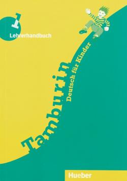 TAMBURIN 1.PROFESOR (LEHRERHANDBUCH)