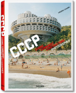 Cosmic communist constructions