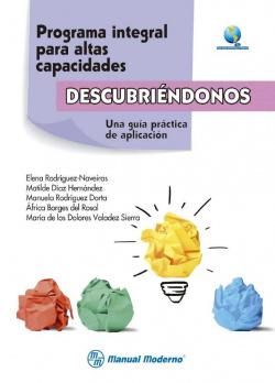 DESCUBRIENDONOS. PROGRAMA INTEGRAL PARA ALTAS CAPACIDADES