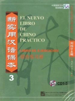 EL NUEVO LIBRO DE CHINO PRACTICO 3. EJERCICIOS. 3CDS