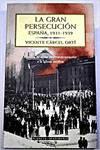 La gran persecución
