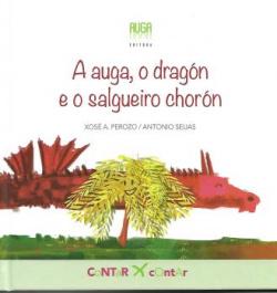 A auga, o dragón e o salgueiro chorón