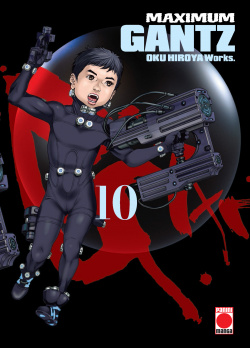 GANTZ MAXIMUM 10