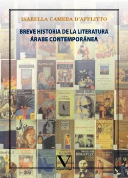 Breve historia de la literatura árabe contemporánea