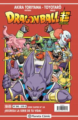 Dragon Ball Serie Roja nº 245