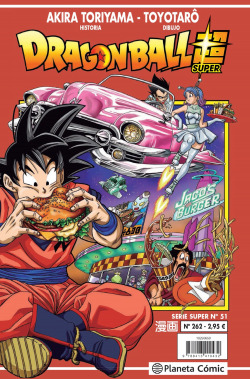 Dragon Ball Serie Roja nº 262