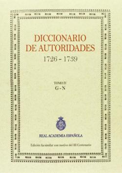Diccionario autoridades 4