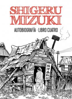Shigeru Mizuki Autobiografía, 4