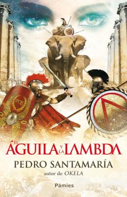 EL AGUILA Y LA LAMBDA