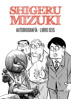 Shigeru Mizuki Autobiografía, 6