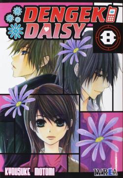 Dengeki Daisy, 8