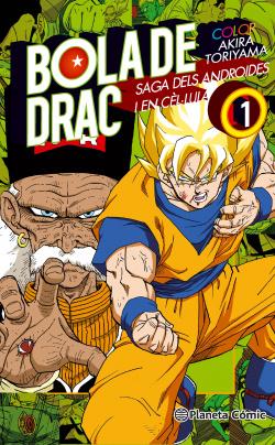 Bola De Drac Color Cel·Lula Nº01/06