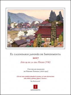 EL CALENDARIO JAPONéS 2017 DE IMPEDIMENTA