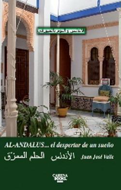 AL-ANDALUS...EL DESPERTAR DE UN SUEÑO