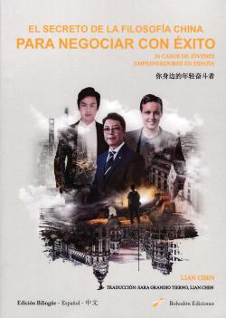 El secreto de la filosofía china para negociar con éxito