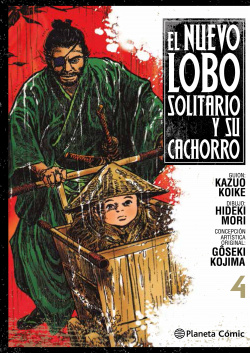 NUEVO LOBO SOLITARIO Y SU CACHORRO 4