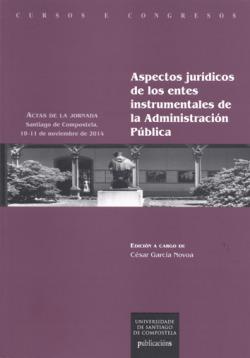 ASPECTOS JURÍDICOS ENTRE INSTRUMENTALES ADMINISTRACIÓN PÚBLICA