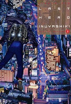 LAST HERO INUYASHIKI 8