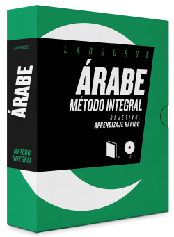 ÁRABE M�TODO INTEGRAL