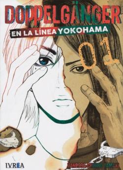 DOPPELGŽNGER EN LA LINEA DE YOKOHAMA