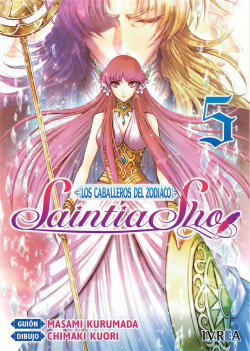SAINTIA SHO 5