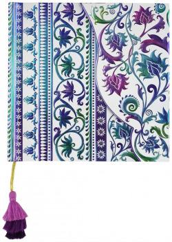 Cuaderno boncahier mediterráneo azul