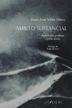ÁMBITO SUSTANCIAL