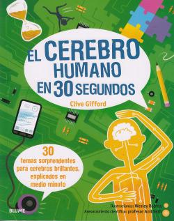 El cerebro humano en 30 segundos (2020)