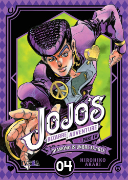 DIAMOND UNBREAKABLE 4